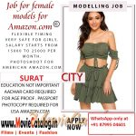 Job for Surat city girls